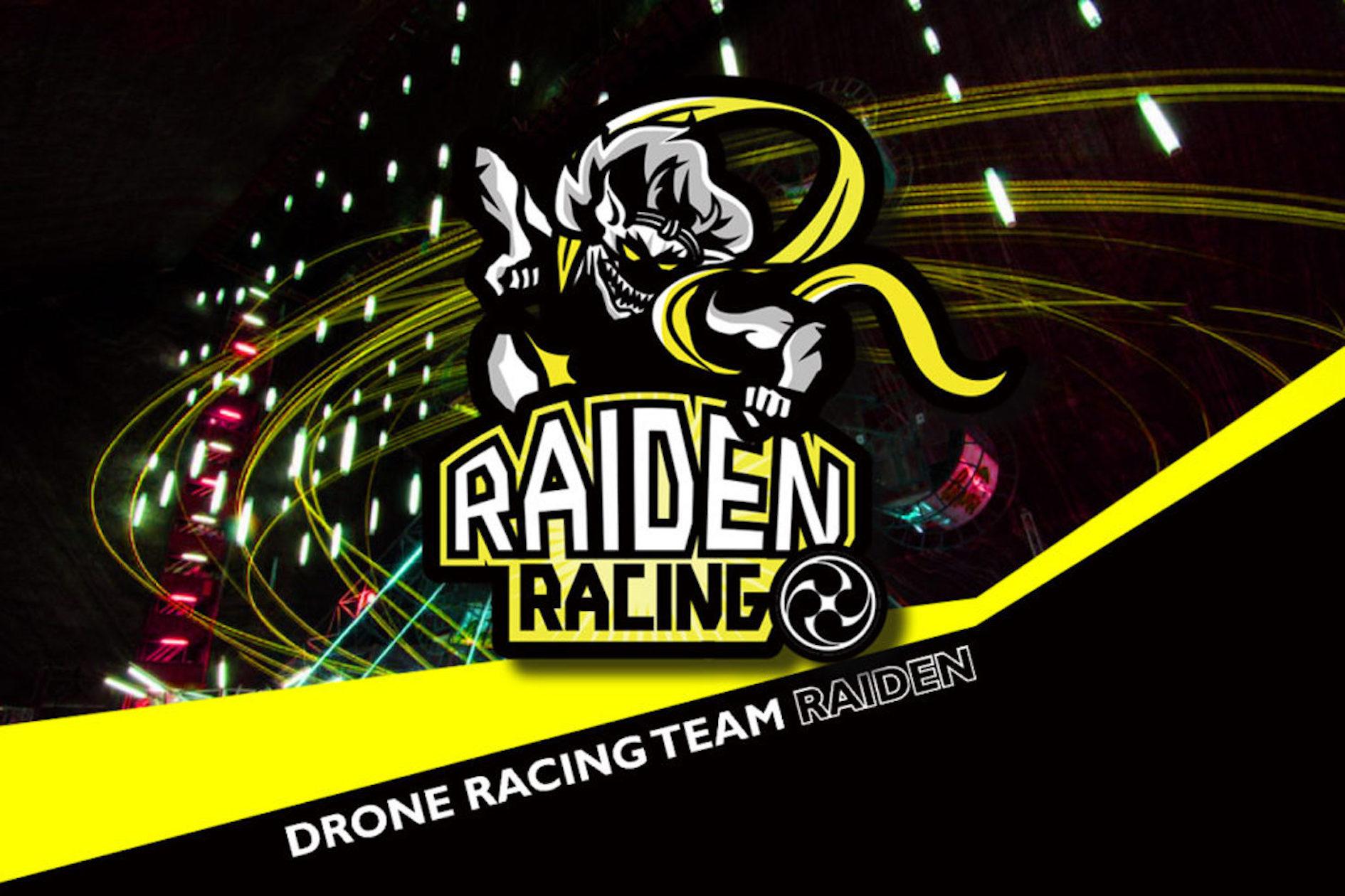 中国プロフェッショナルドローンリーグ『Drone GP』参戦決定のお知らせ