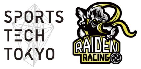 DMM RAIDEN RACING、世界中から有力なスタートアップを集めるスポーツとテクノロジーをテーマにしたアクセラレーションプログラム「SPORTS TECH TOKYO」のスポンサー企業に参画